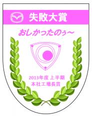 20140521_01a