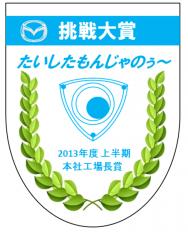 20140521_01c