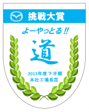 20140521_01d