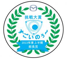 20140521_01f