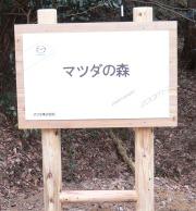 20131217_01b.jpg