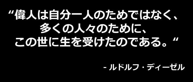 20150330_02i