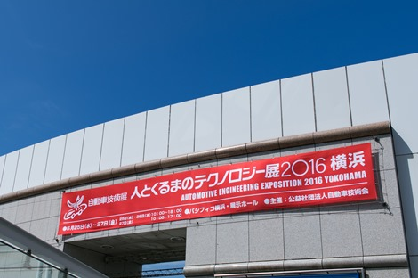 20160606_01eye