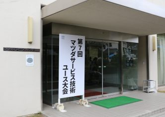 20161010_01c
