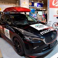 国内最大のスポーツ自転車フェスティバルに、マツダが出展しました!