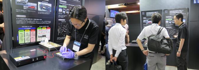 人とくるまのテクノロジー展2017マツダ迅速耐食性評価