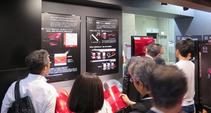 人とくるまのテクノロジー展2017マツダCX-5ソウルレッドクリスタル