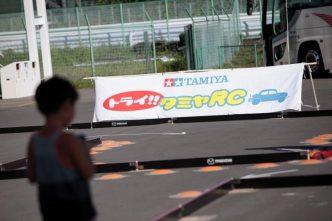 マツダ メディア対抗ロードスター4時間耐久レース
