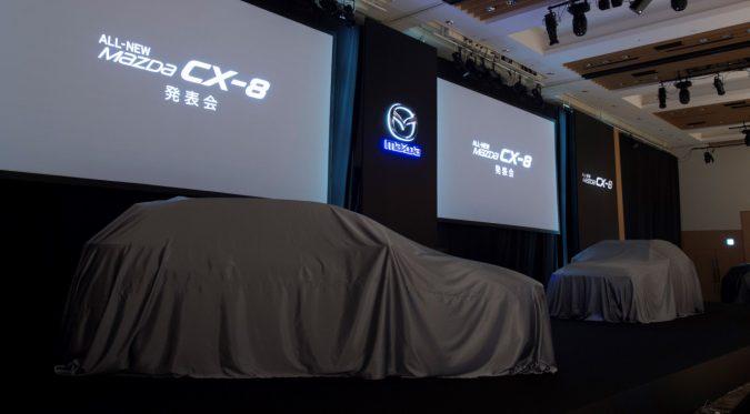 マツダ新型CX-8発表会 アンベール前