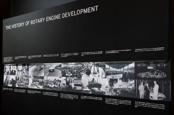 マツダ広島本社ロビー展示ロータリーエンジンの歴史