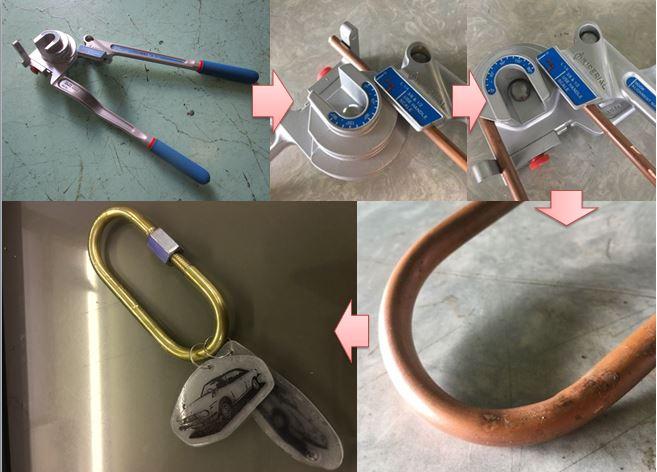 レストア体験、銅管曲げとプラ板によるキーホルダーづくり