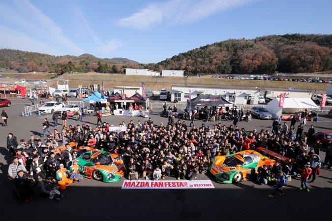 MAZDA FAN FESTA 2017 in OKAYAMA