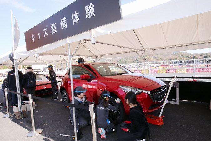 MAZDA FAN FESTA 2017 in OKAYAMA キッズ整備体験