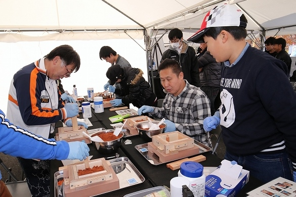 MAZDA FAN FESTA 2017 in OKAYAMA モノ造り体験