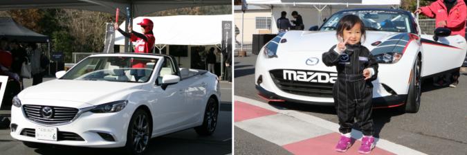 MAZDA FAN FESTA 2017 in OKAYAMA 新型車展示&記念撮影コンテンツ