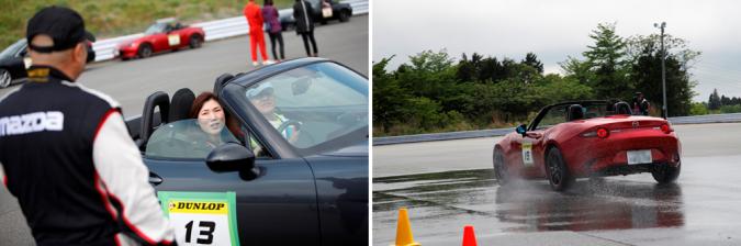 2018年参加型モータースポーツイベント協賛計画、マツダ・ドライビング・アカデミー