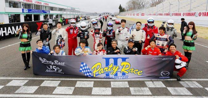 2018年参加型モータースポーツイベント協賛計画、ロードスター・パーティレースⅢ