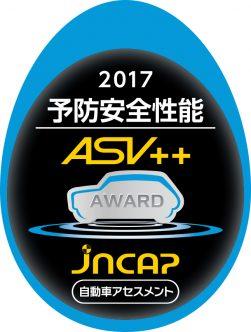 「マツダ CX-8」が、2017年度JNCAP予防安全性能評価において最高ランク「ASV++」を獲得