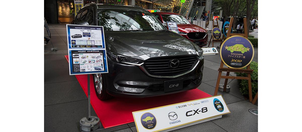 CX-8がJNCAPファイブスター賞を平成29年度最高得点で受賞しました!