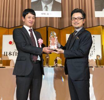 2018〜2019日本自動車殿堂カーオブザイヤー