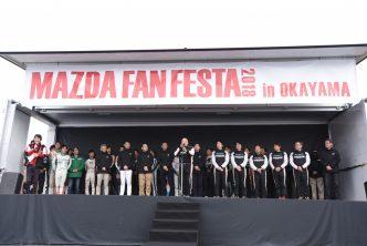 MAZDA FAN FESTA 2018 in OKAYAMA