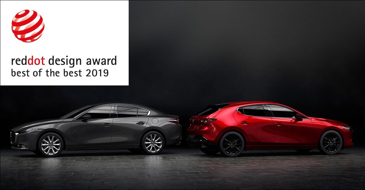 新型「MAZDA3」がドイツの「2019年レッド・ドット:ベスト・オブ・ザ・ベスト賞」を受賞しました!