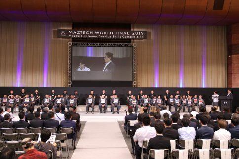 マツダサービス技術世界大会