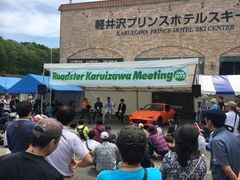 マツダ ロードスター「軽井沢ミーティング2019」