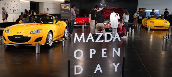 MAZDA OPEN DAY(マツダオープンデー)2019