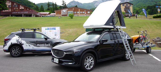 マツダ協賛 SEA TO SUMMIT CX-5 CX-8