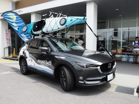 マツダ協賛 SEA TO SUMMIT CX-5