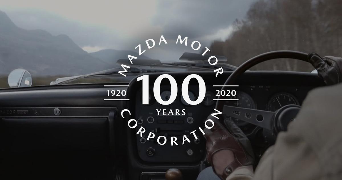 マツダ 創立100周年を迎えて