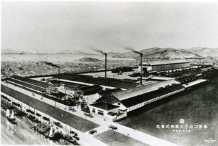1920年 「東洋コルク工業株式会社」として設立