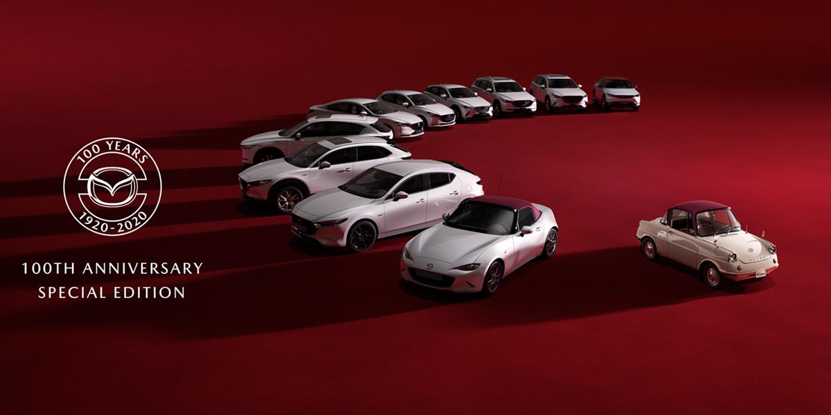 「100周年特別記念車」の予約受注を開始-マツダのクルマづくりの原点「R360クーペ」をモチーフにし、登録乗用車全車種に設定-