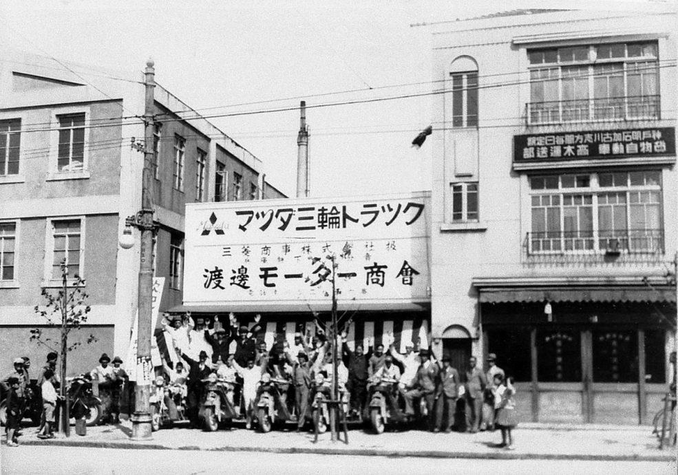 神戸の販売店まで到達し、万歳で歓迎されるキャラバン隊