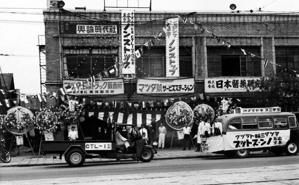 広島-東京間ノンストップ走破に挑戦中、愛知県の店舗前にて(1952年)