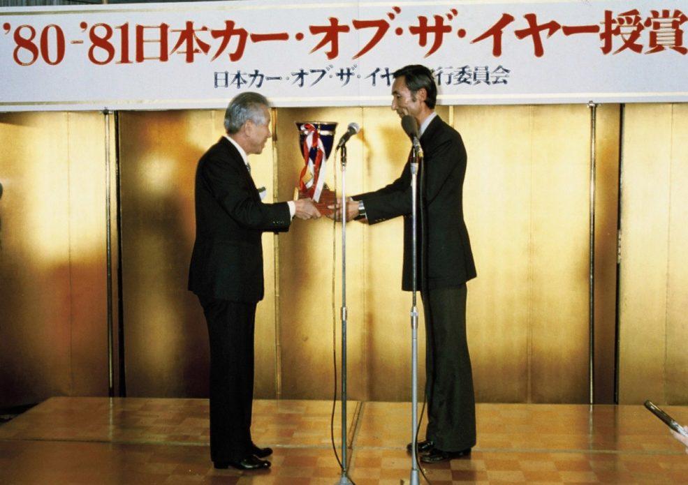 第1回日本カー・オブ・ザ・イヤー