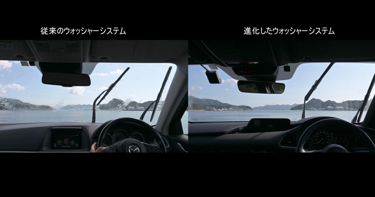進化したワイパーの魅力を徹底解説!! ~MAZDA3/CX-30/MX-30搭載ワイパー~