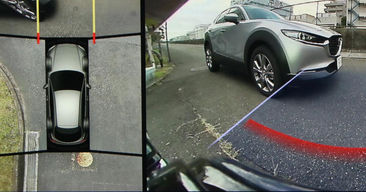 バック駐車だけじゃない! 「360°ビュー・モニター」で、安心・安全・快適な運転を。